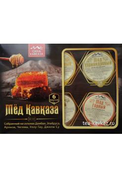 "Набор ""Мёд Кавказа"" 6 вкусов"