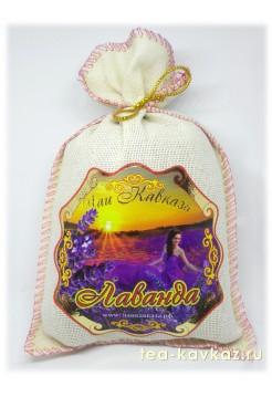 """Лаванда"" (мешочек 150 г)"
