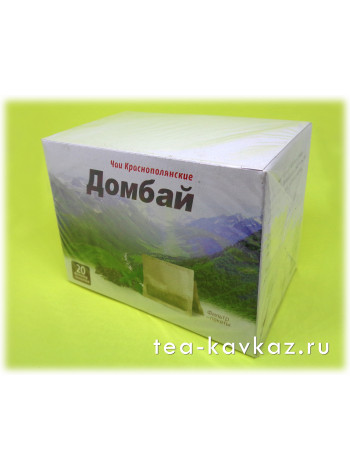 """""""Домбай"""" (20 фильтр-пакетов)"""