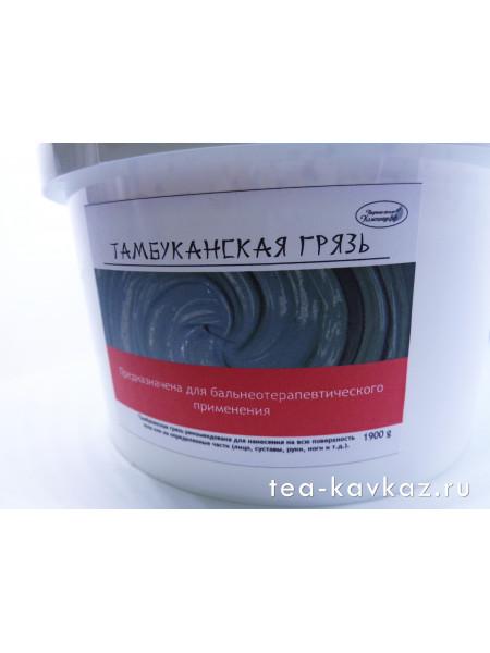 Грязь тамбуканская (1,9 кг)