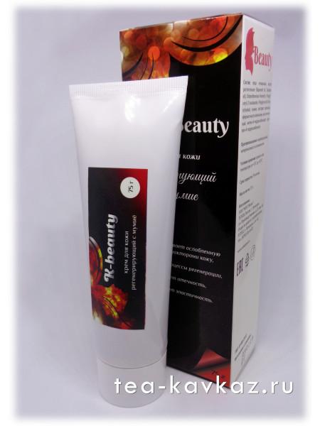 Крем для кожи с мумиё регенерирующий (75 г)
