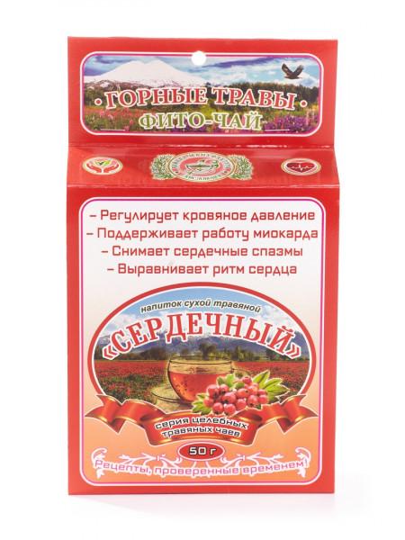 """""""Сердечный"""" фиточай (50 г)"""