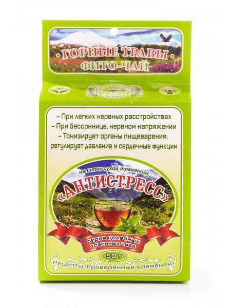 """Антистресс"" фиточай (50 г)"