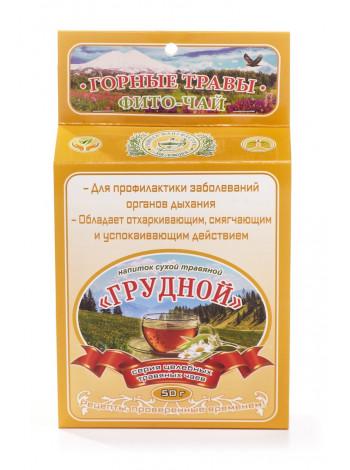 """""""Грудной"""" фиточай (50 г)"""
