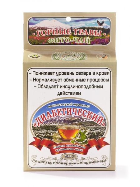 """""""Диабетический"""" фиточай (50 г)"""