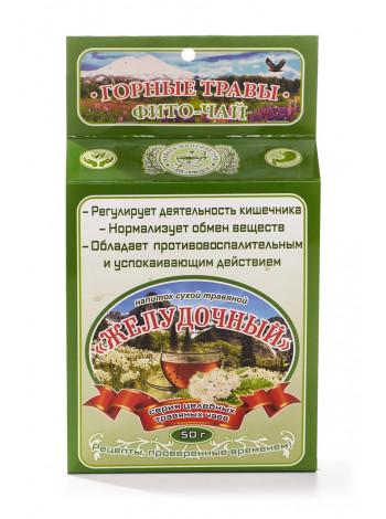 """Желудочный"" фиточай (50 г)"
