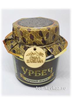 Урбеч из семян чёрного тмина (300 г)