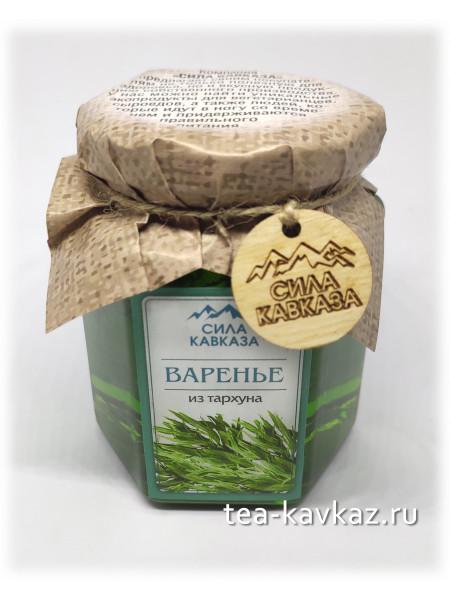 Варенье из тархуна (255 г)