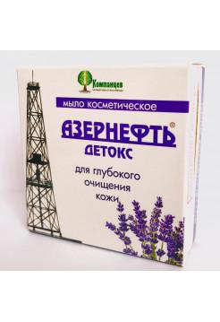 Мыло косметическое «Азернефть Детокс» (95 г)