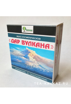 Мыло косметическое «Дар вулкана» (95 г)