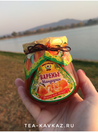 Варенье из мандаринов (290 г)
