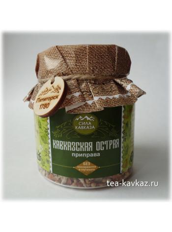 """Приправа """"Кавказская острая"""" (110 г)"""