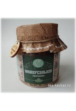 """Приправа """"Универсальная"""" (140 г)"""