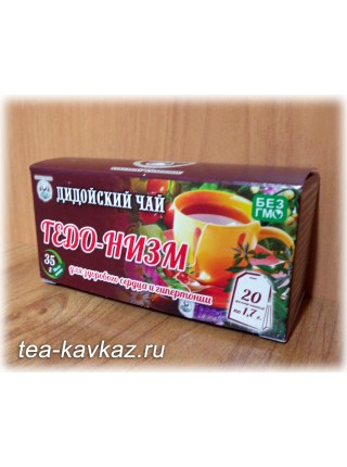 """Дидойский чай """"Гедо-Низм"""" (20 фильтр-пакетов)"""