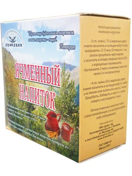 Напиток ячменный (250 г)