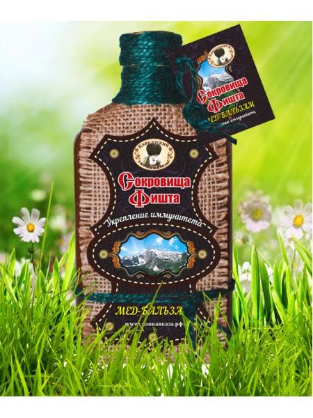 Мёд-бальзам «Сокровища Фишта» для укрепления иммунитета
