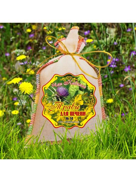 """Травы для печени"" травяной чай (мешочек 150 г)"
