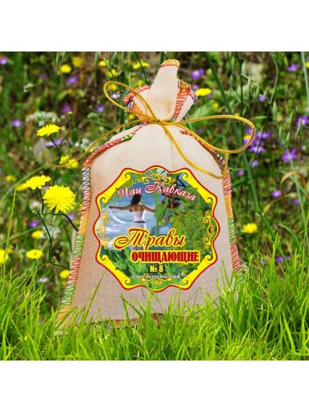 """""""Травы очищающие"""" травяной чай (мешочек 150 г)"""