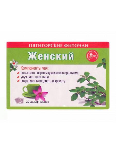 """""""Женский"""" (20 фильтр-пакетов)"""