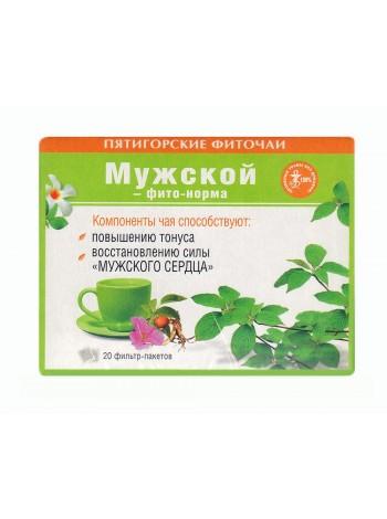 """Мужской - фито-норма"" (20 фильтр-пакетов)"