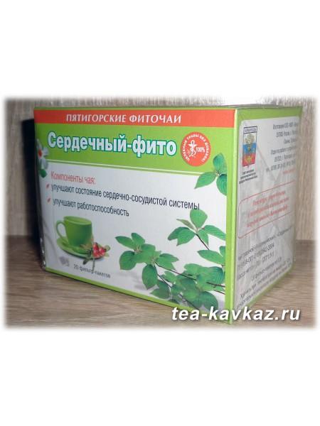 """""""Сердечный – фито"""" (20 фильтр-пакетов)"""
