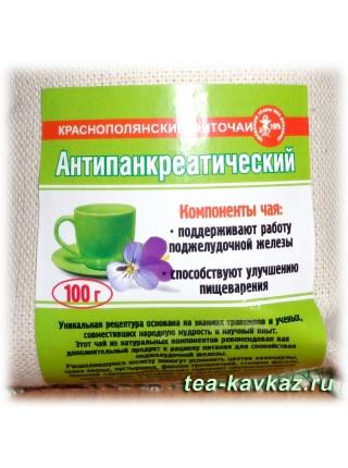"""""""Антипанкреатический"""" (мешочек 100 г)"""