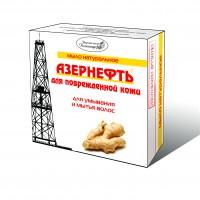 Мыло натуральное «Азернефть Для повреждённой кожи» (95 г)