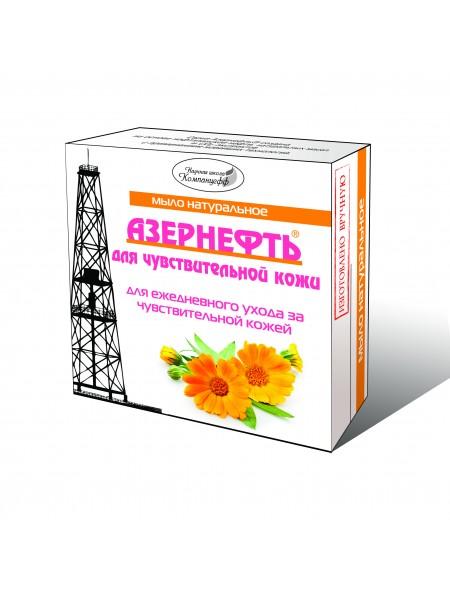 Мыло натуральное «Азернефть Для чувствительной кожи» (95 г)