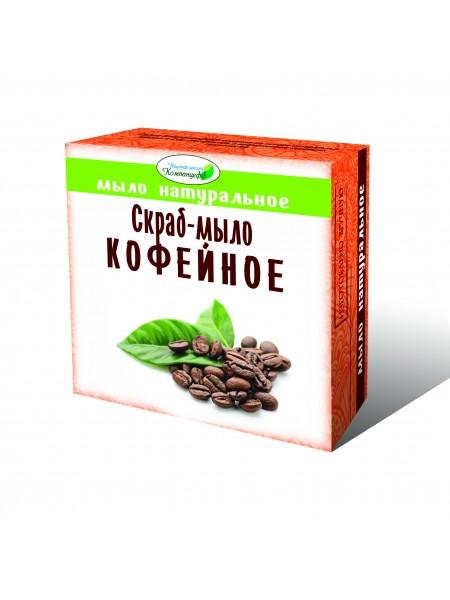 Мыло натуральное «Скраб-мыло Кофейное» (95 г)