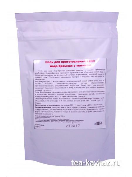 Соль для ванн йодо-бромная с магнием (200 г)