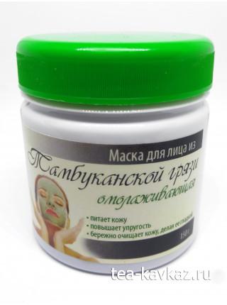 Маска для лица «Омолаживающая» из тамбуканской грязи (200 г)