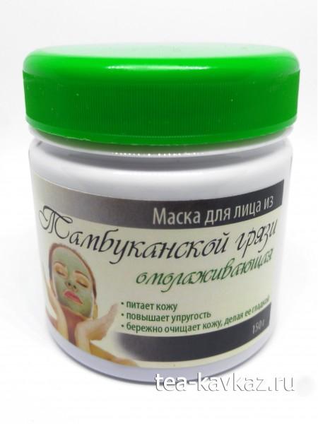 Маска для лица «Омолаживающая» из тамбуканской грязи (150 г)