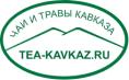 Чаи и травы Кавказа
